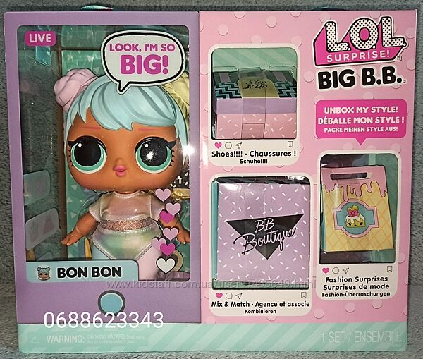 ЛОЛ Бон Бон LOL Surprise Big B. B. Big Baby Bon Bon 573050