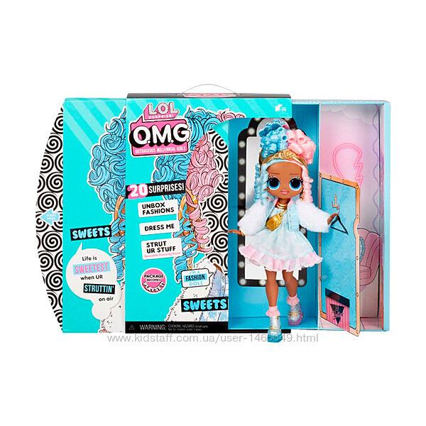 Кукла ЛОЛ ОМГ Сахарок L. O. L. Surprise OMG Sweets Babe 572763 Оригинал