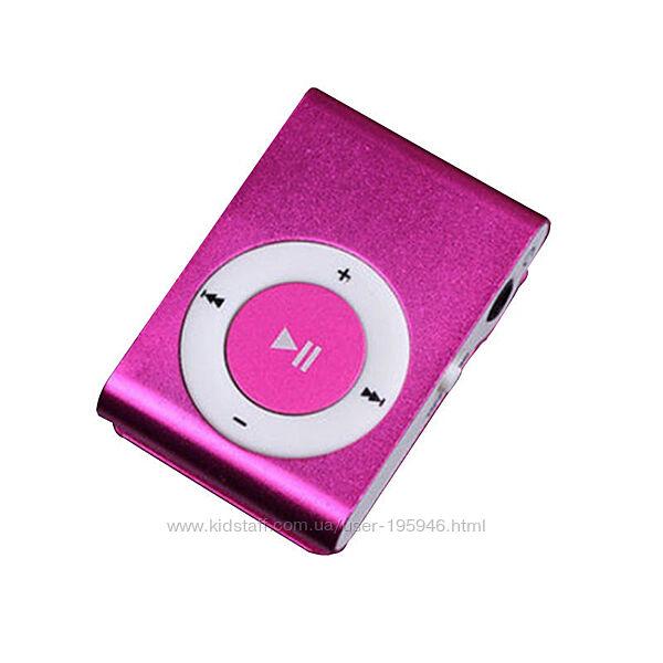 MP3-плеер MINI с клипсой Розовый. Подарочная коробка