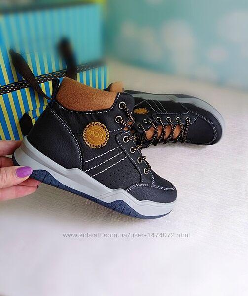Демисезонные ботинки для мальчика в стиле Timberland