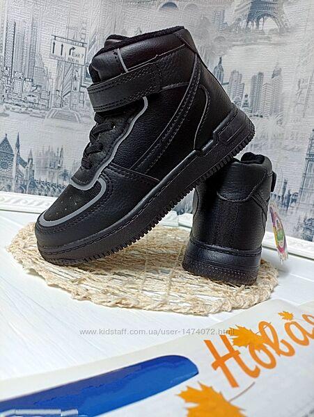 Демисезонные ботинки для мальчиков. Новая модель