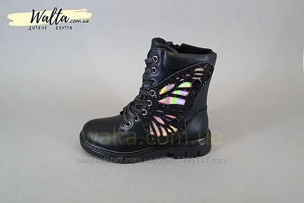 27-32р Weestep Вистеп детские школьные деми ботинки чобітки девочке черные