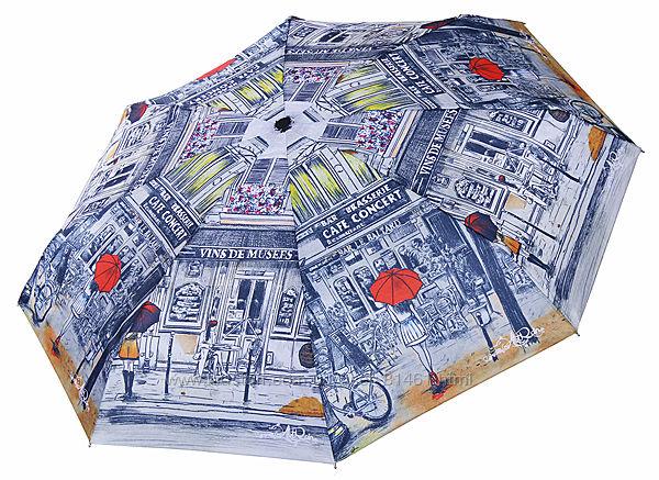 Мини зонты ArtRain НЕДОРОГО длина 18 см вес 250грамм