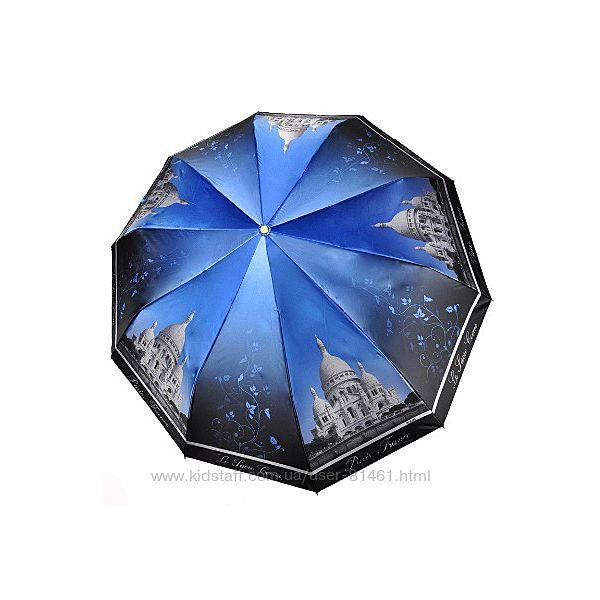 Стильные зонты Три Слона 10 спиц полный автомат. Сатин 3102