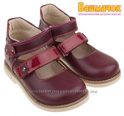 Детские ортопедические туфли Венди