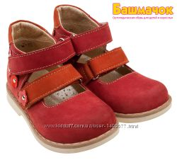Детские ортопедические туфли Маша