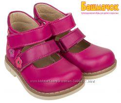 Детские ортопедические туфли Синди