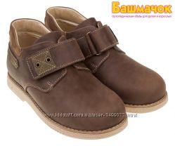 Детские ортопедические туфли Питер