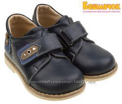Детские ортопедические туфли Саймон