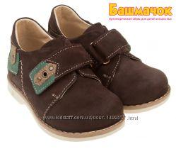 Детские ортопедические туфли Миша