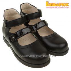 Школьные туфли для девочки Венди, ортопедические