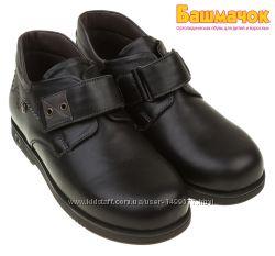 Школьные туфли для мальчика Питер с анатомической стелькой
