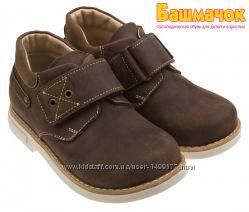 Туфли Питер детская ортопедическая обувь