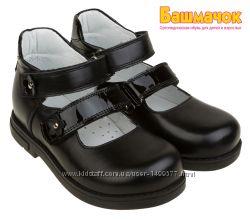 Школьные туфли Венди