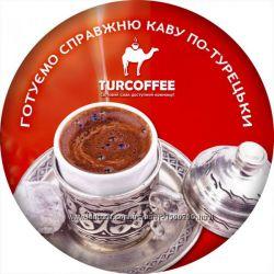 Кофеварка Arzum Okka По-Турецки акция кофе в подарок