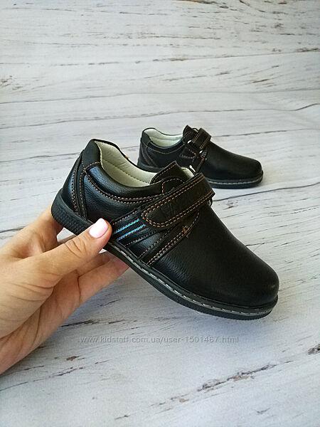 Туфли для мальчиков M. L. V  р. 30