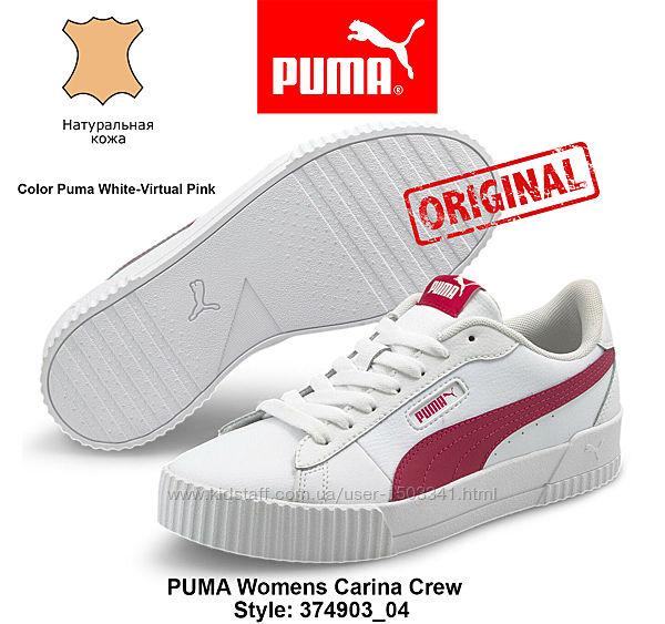 Жіночі кросівки PUMA Carina Crew original Style 374903 04