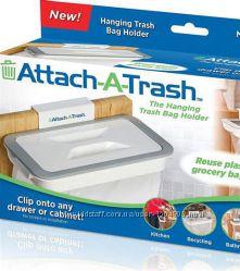 Держатель для мусорных пакетов навесной Attach-A-Trash