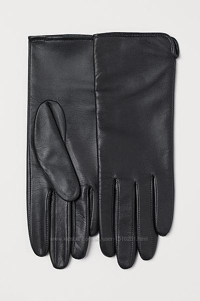 Перчатки кожаные H&M р. S