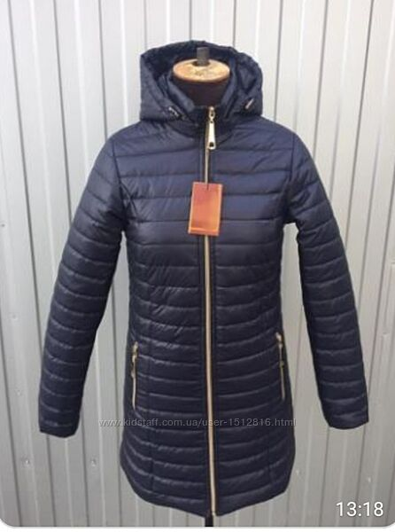 42-58р Женская демисезонная куртка больших размеров