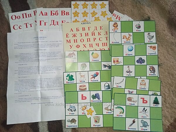 лото абетка на русском и англ языке