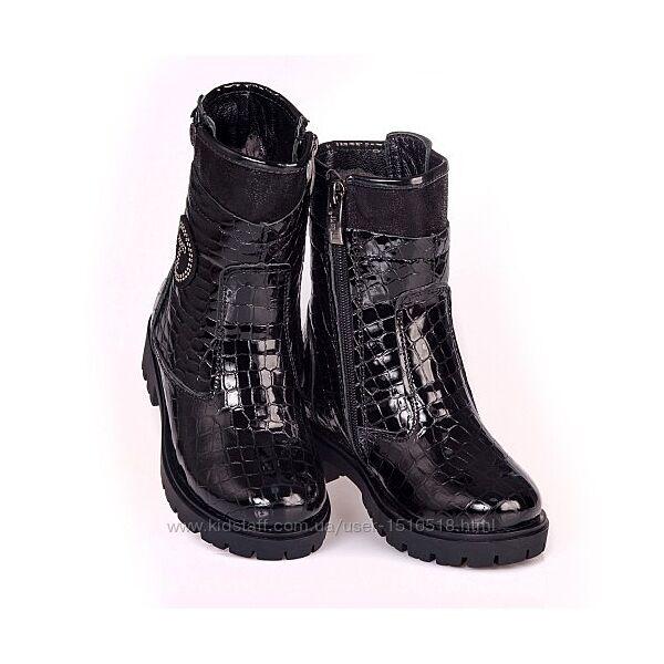 Ботинки для девочки демисезонные tiflani турция