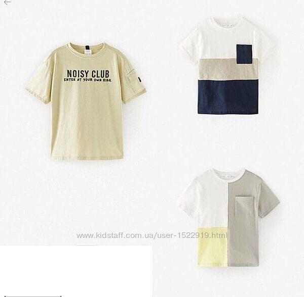 Набор футболок zara