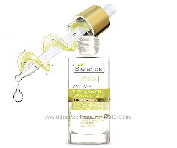 Активные  сыворотки anti-age Bielenda pharm skin clinic