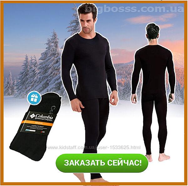 Термобелье мужское зимнее, комплект термобелья в подарок носки