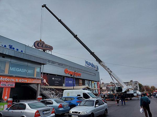 Аренда, услуги автокрана 50 тонн Харьков