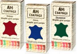 Профессиональная полиуретановая краска для гладкой кожи AM Coatings 35мл