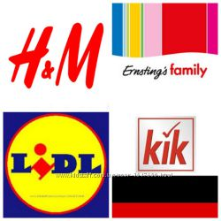 Выкупим и доставим H&M, Lidl, Kik, Ernstings, Германия.