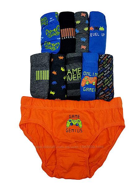 Мега упаковка, разноцветные трусы gamer на мальчика, primark