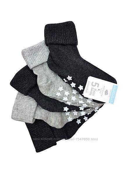 Однотонные серые детские носки со стоперами, Primark