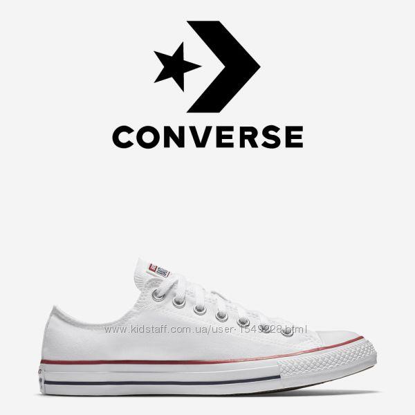 b7fca423b Кеды Converse All Star Оригинал Белые Конверсы M7652C, 1790 грн. Женские  кроссовки и кеды купить Луцк - Kidstaff   №23842333