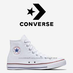 Кеды Converse All Star Оригинал Белые Конверсы M7650C