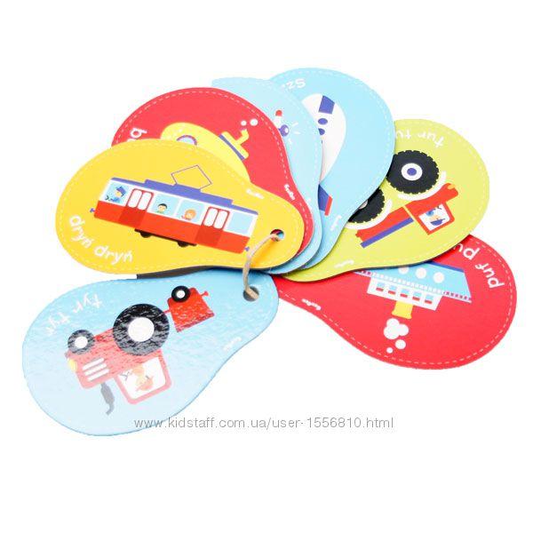 Картинки на шнурочке Машинки CzuCzu самым маленьким от 12 месяцев