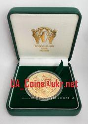 Монета Календарь Майя. Монета Ацтеков.