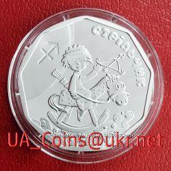 Монета НБУ Знаки Зодиака Стрелец, Стрільчик, Стрілець серебро, золото