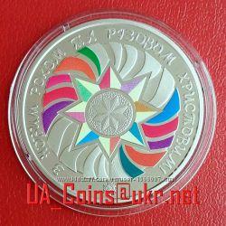 Монета НБУ До новорічних свят