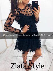 Очень стильное и модное платье