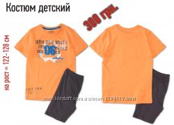Костюм детский - шорты и футболка.