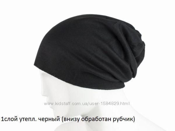 Новая шапка бини трикотаж стокинг