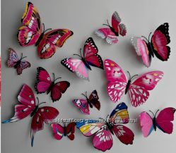Бабочки объемные на стену декоративные 3Д 3D наклейки стикеры украшение