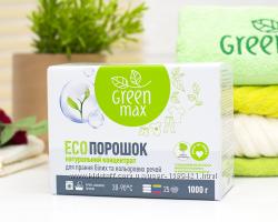 ЭКОпорошок натуральный для стирки белых и цветных вещей TM Green Max