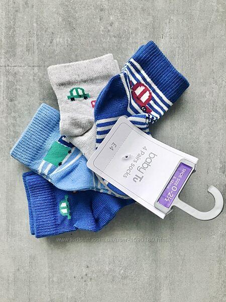 Новые разные George набор Old Navy носки TU шкарпетки Dunnes мальчику 0м-3г