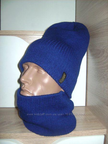 Распродажа мужских и подростковых комплектов шапка и хомут
