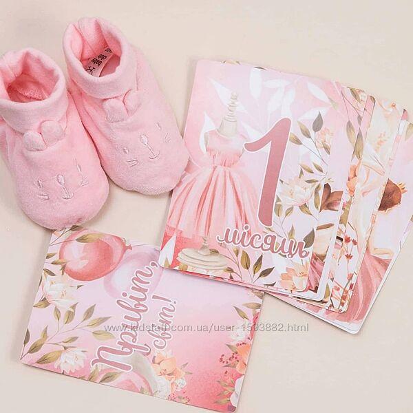 Картки для щомісячної фотосесії малюків для дівчинки
