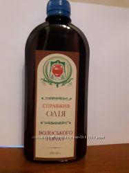 Олія волоського горіха нерафінована