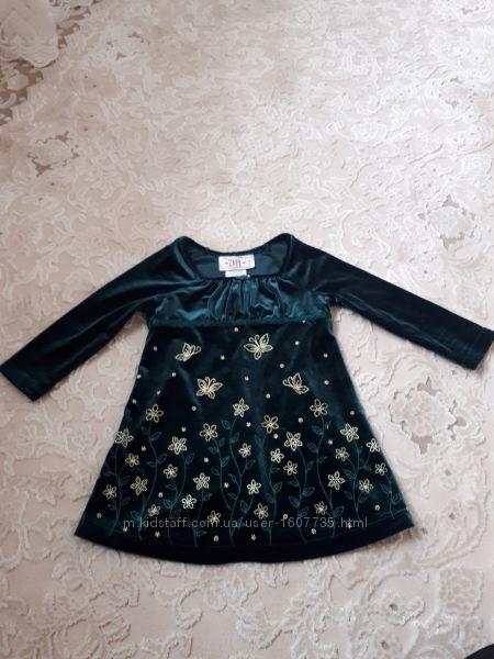 Святква сукня для дівчики 2 років